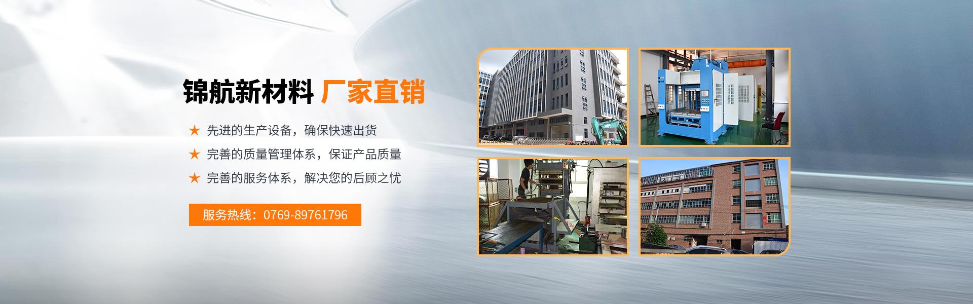 碳纤维材料厂家